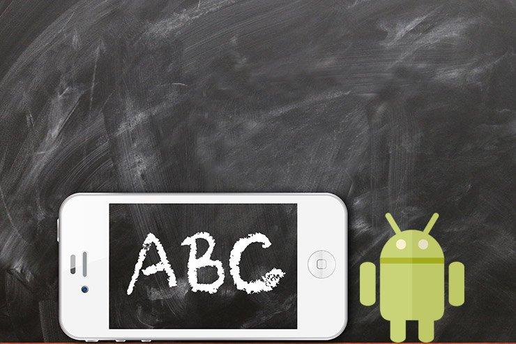 10000 Stipendien für Lehrgang zum Android Entwickler bei Udacity